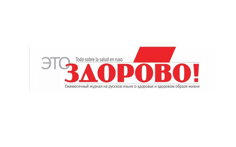 Sinergia Pilates in Это здорово magazine!